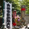 鈴虫寺に行きましょう!アクセスや時間、狙い目は?