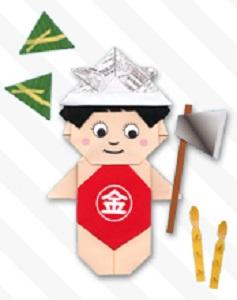 金太郎と粽